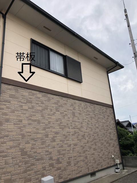 帯板塗装 外壁