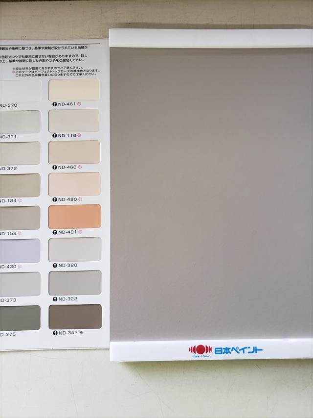 外壁のカラーサンプル
